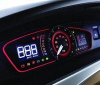 数字技术将很快引入量产车