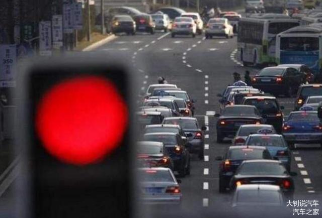 等红灯为什么一直踩着刹车 知道原因后长记性了