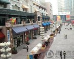 天津街步行购物一条街