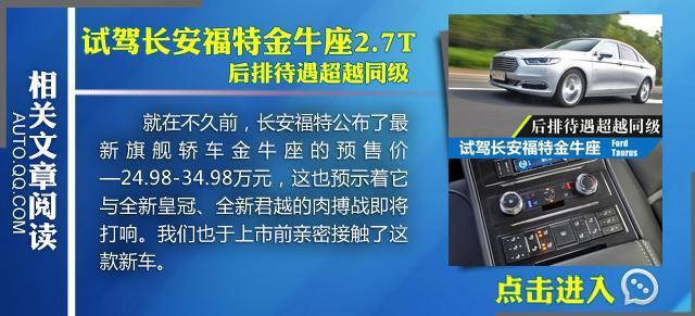 4款中大型豪华座驾推荐 20多万体验总裁范儿