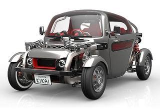 丰田发布三款概念车 东京车展首发