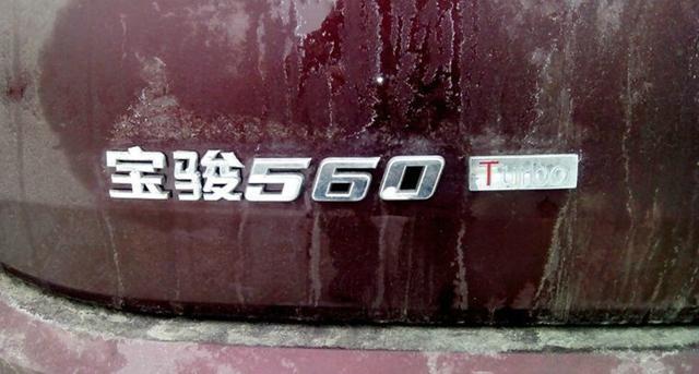 曝宝骏560 1.5T自动挡谍照 配传统AT变速箱