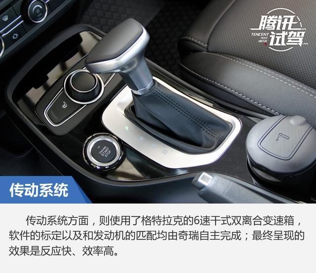 奇瑞瑞虎7 SPORT上市 售10.99-15.09万元