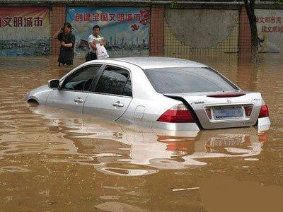 近期南方降雨多 水浸车养护方法大解析