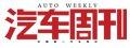 汽车周刊_2013广州车展_腾讯汽车