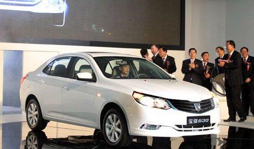 宝骏630铁定下月初上市 首发1.5L三厢车型