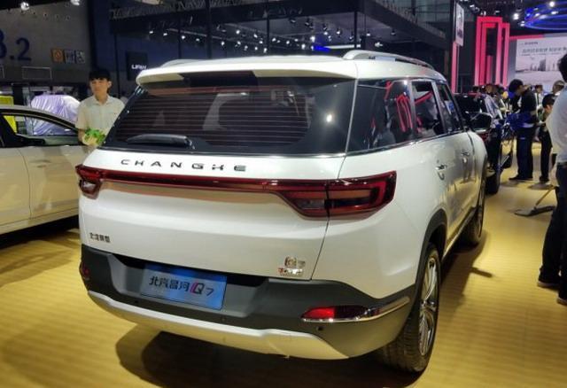 北汽昌河Q7正式亮相 提供5座/7座版