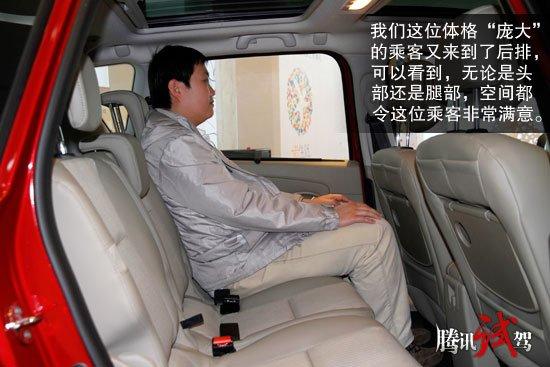 细节提升乘坐舒适 腾讯试驾雷诺新风景