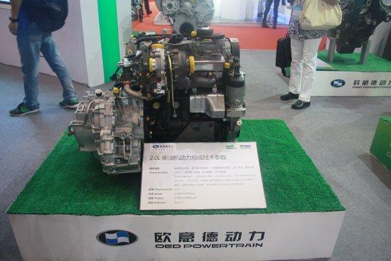 中国首套自主柴油动力总成亮相零部件展
