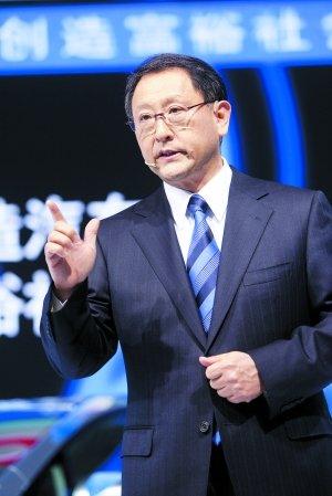 丰田章男:丰田新能源车开发将适合中国