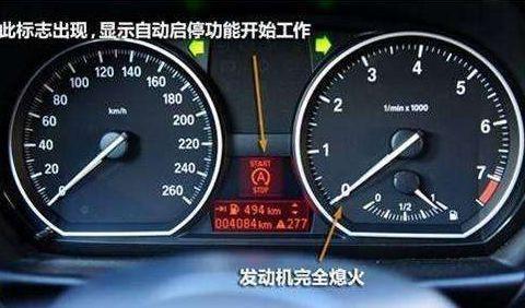 关掉这个按钮 上班路上省油又省心