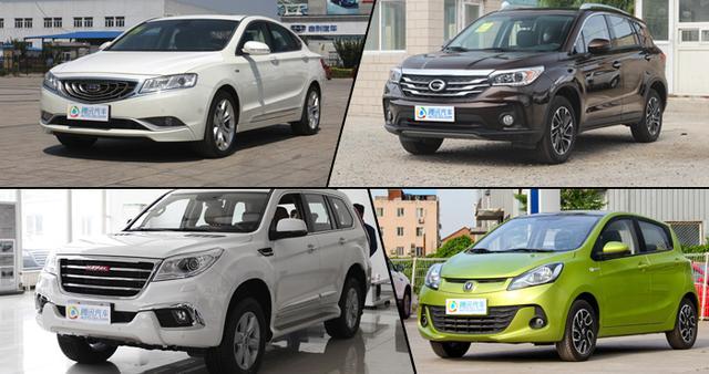 国家荣耀 高品质高销量自主标杆级车型推荐
