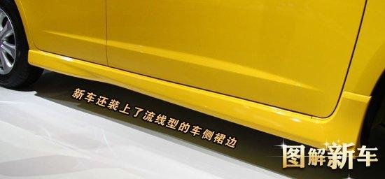 [图解新车]增配全景天窗 改款飞度增配给力