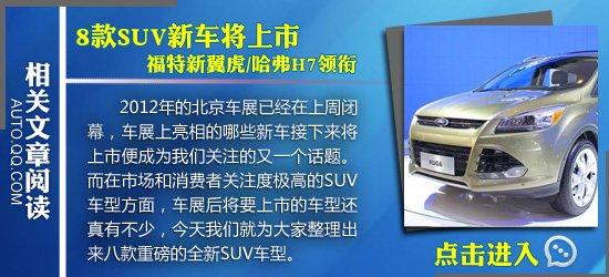 盘点专为中国市场加长车型 宝马3系Li领衔