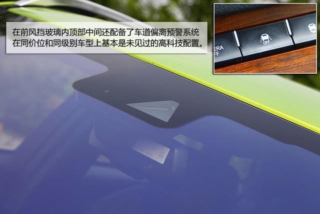 陆风x7实拍 不止是外观诱人高清图片