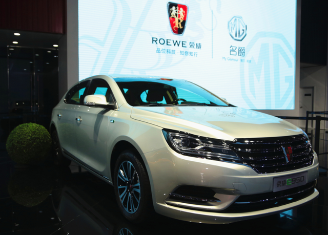 上汽新能源战略发力 荣威e950广州车展革 芯 发布高清图片