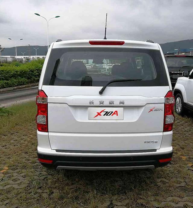全新7座SUV 长安欧尚X70A高清大图曝光