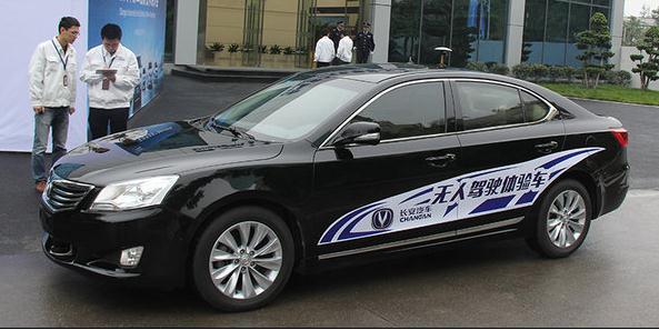 长安汽车首辆无人驾驶样车亮相重庆高清图片