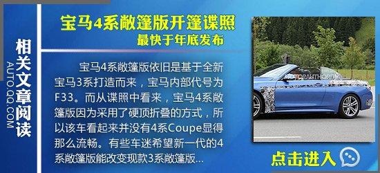 [海外车讯]宝马1系GT量产版最新效果图曝光