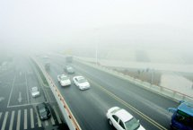注意雾天行车的车距