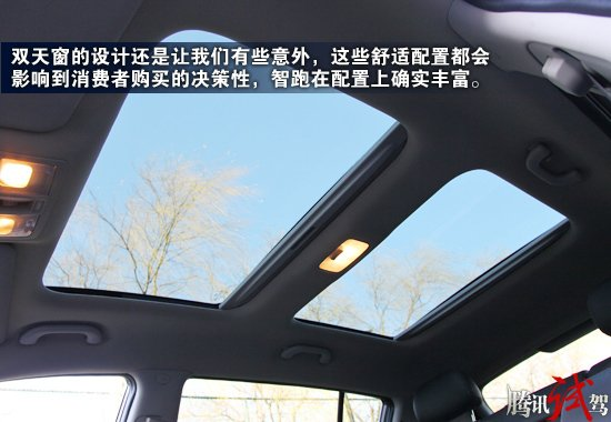 """""""韩流""""来袭 腾讯试驾东风悦达起亚智跑"""
