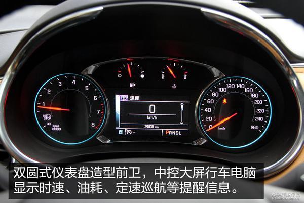 汽通用雪佛兰 迈锐宝XL 2016款 1.5T 双离合锐耀版(21.99万元) 外高清图片
