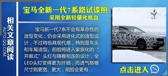 [国内车讯]宝马3系GT上海车展启动预售