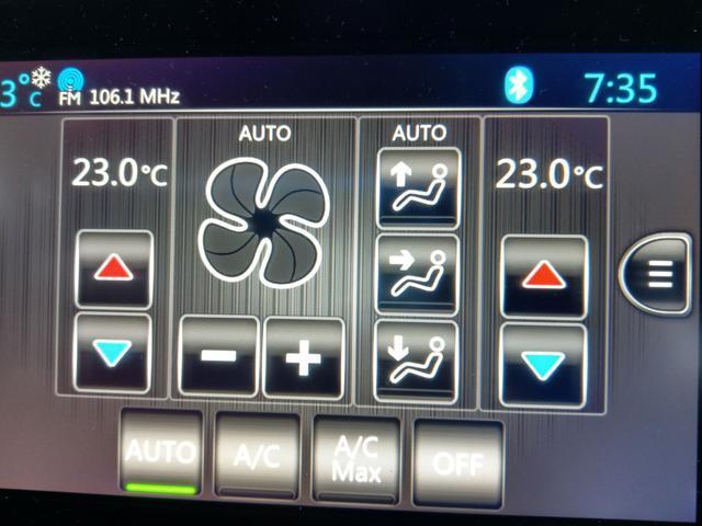 汽车空调AUTO你到底会用多少?看完就明白了