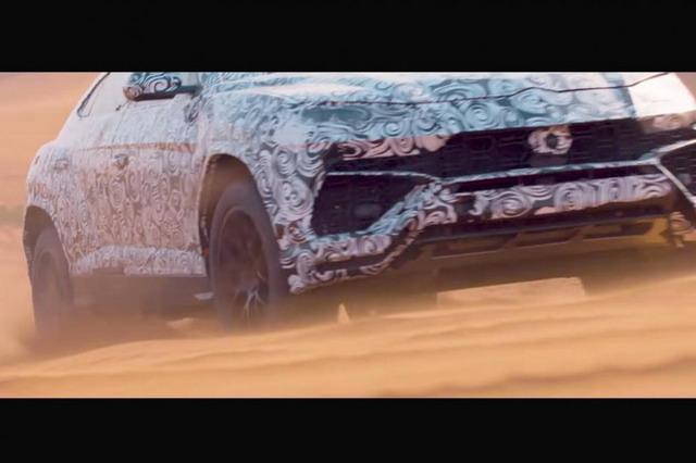 12月4日發布 曝蘭博基尼Urus測試車官方視頻
