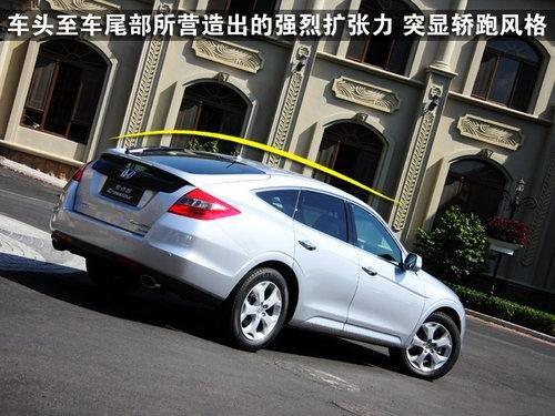 SUV与轿车的混合体 广本歌诗图静态评测