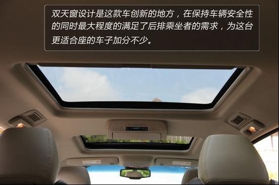在传承中超越 腾讯试驾别克GL8豪华商务车