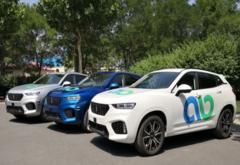 长城合作奥特贝睿研发首款量产L3自动驾驶车 2020年将面市