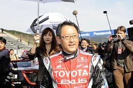 丰田章男:驾驭丰田和丰田汽车的赛车手