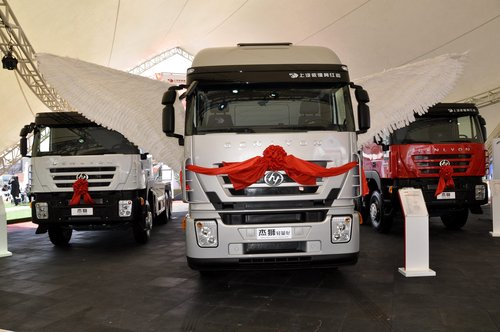 大不同 上汽杰狮轻量化重卡北京车展发布