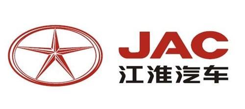 西雅特重返中国 江淮将与西雅特共同开发电动汽车