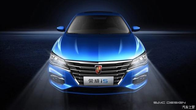 提供1.5L/1.5T发动机 荣威i5官图发布