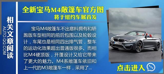 [海外车讯]宝马X5 eDrive升级版将亮相纽约