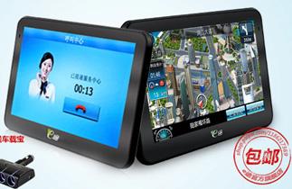 GPS万人团_用品超市_腾讯汽车