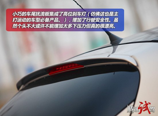意式小钢炮 腾讯试驾2011款菲亚特博悦