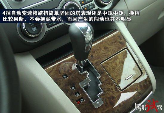 腾讯试驾一汽马自达8 MPV阵营中间派