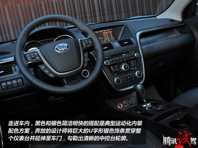 高原试驾2015款奔腾X80 乘坐舒适性价比高