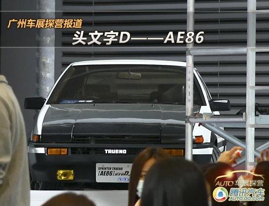 上海车展探营报道 丰田AE86实车大曝光!