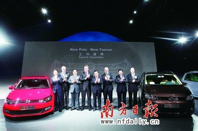 上海大众新POLO、新途安两款车型同时上市