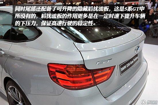 [图解新车]宝马3系GT日内瓦车展全球首发