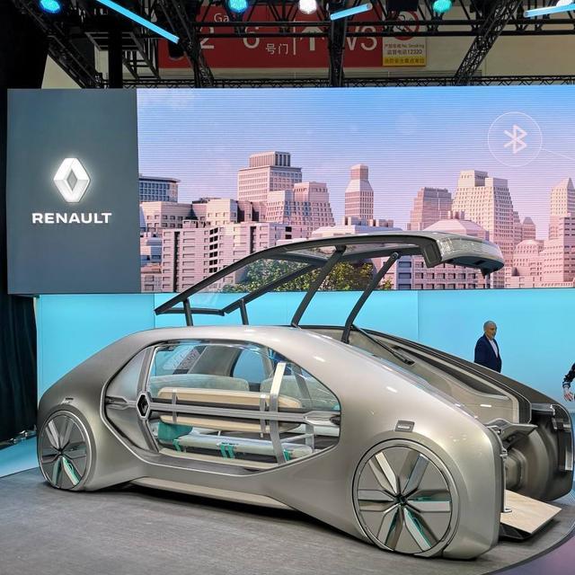 未来共享汽车亮相北京车展