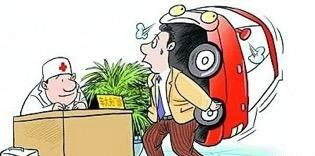 教你10个汽车日常养护小常识