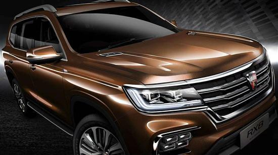 卖一辆车赚5000 上汽集团2017盈利预期增长