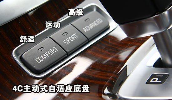 安全是核心 腾讯体验沃尔沃S60特色配置