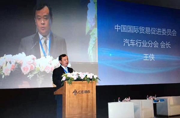 王侠:智能化和网联化是汽车发展的必然趋势