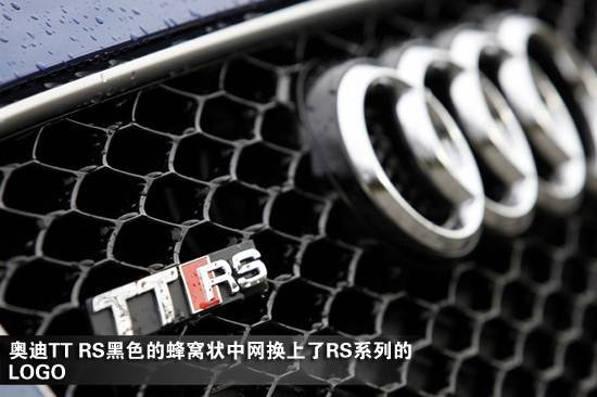奥迪TT RS版官图图解 有望今年国内上市